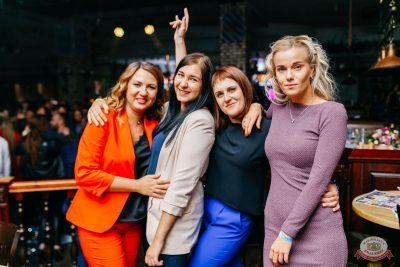 «Дыхание ночи»: Bubble Gum, 3 августа 2019 - Ресторан «Максимилианс» Челябинск - 56