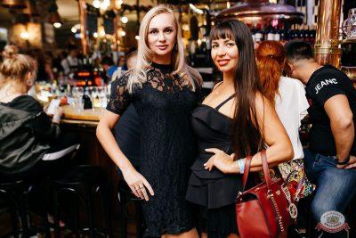 «Дыхание ночи»: Bubble Gum, 3 августа 2019 - Ресторан «Максимилианс» Челябинск - 58