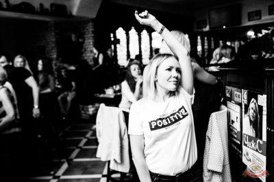«Дыхание ночи»: Bubble Gum, 3 августа 2019 - Ресторан «Максимилианс» Челябинск - 59