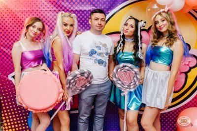 «Дыхание ночи»: Bubble Gum, 3 августа 2019 - Ресторан «Максимилианс» Челябинск - 6