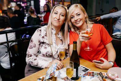 «Дыхание ночи»: Bubble Gum, 3 августа 2019 - Ресторан «Максимилианс» Челябинск - 60
