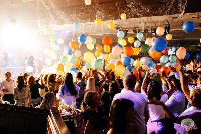 «Дыхание ночи»: Bubble Gum, 3 августа 2019 - Ресторан «Максимилианс» Челябинск - 63