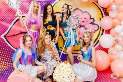 «Дыхание ночи»: Bubble Gum, 3 августа 2019 - Ресторан «Максимилианс» Челябинск - 8