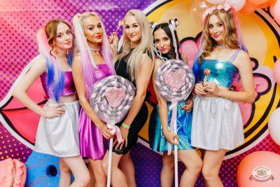 «Дыхание ночи»: Bubble Gum, 3 августа 2019 - Ресторан «Максимилианс» Челябинск - 9