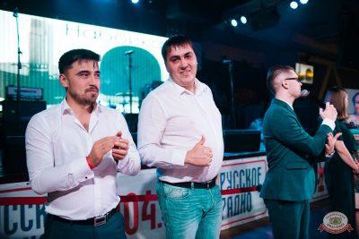 Вечеринка «Русского Радио» «Для своих», 16 августа 2019 - Ресторан «Максимилианс» Челябинск - 10