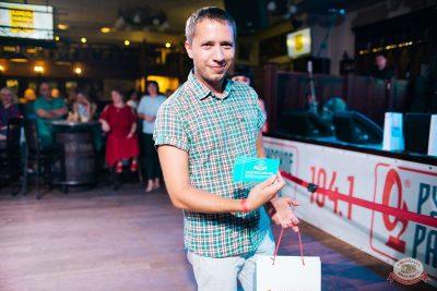 Вечеринка «Русского Радио» «Для своих», 16 августа 2019 - Ресторан «Максимилианс» Челябинск - 15