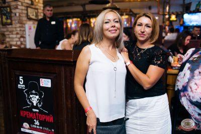Вечеринка «Русского Радио» «Для своих», 16 августа 2019 - Ресторан «Максимилианс» Челябинск - 21
