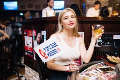 Вечеринка «Русского Радио» «Для своих», 16 августа 2019 - Ресторан «Максимилианс» Челябинск - 50