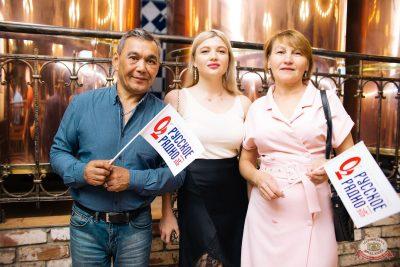 Вечеринка «Русского Радио» «Для своих», 16 августа 2019 - Ресторан «Максимилианс» Челябинск - 55