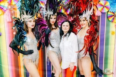 «Дыхание ночи»: Latino fiesta, 17 августа 2019 - Ресторан «Максимилианс» Челябинск - 1