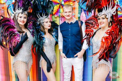 «Дыхание ночи»: Latino fiesta, 17 августа 2019 - Ресторан «Максимилианс» Челябинск - 15
