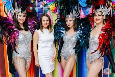 «Дыхание ночи»: Latino fiesta, 17 августа 2019 - Ресторан «Максимилианс» Челябинск - 18