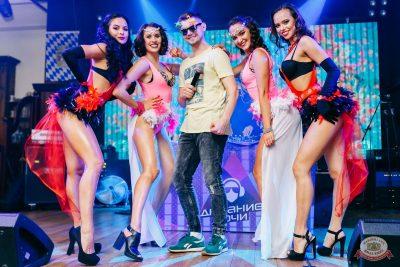 «Дыхание ночи»: Latino fiesta, 17 августа 2019 - Ресторан «Максимилианс» Челябинск - 21