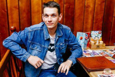 «Дыхание ночи»: Latino fiesta, 17 августа 2019 - Ресторан «Максимилианс» Челябинск - 22