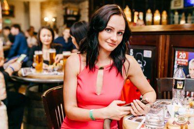 «Дыхание ночи»: Latino fiesta, 17 августа 2019 - Ресторан «Максимилианс» Челябинск - 25