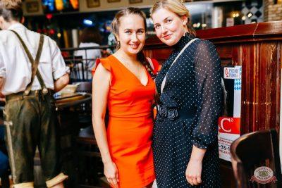 «Дыхание ночи»: Latino fiesta, 17 августа 2019 - Ресторан «Максимилианс» Челябинск - 29