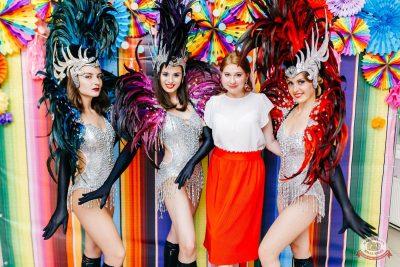 «Дыхание ночи»: Latino fiesta, 17 августа 2019 - Ресторан «Максимилианс» Челябинск - 3