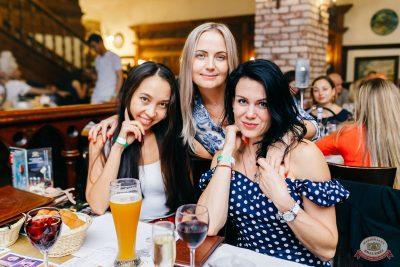 «Дыхание ночи»: Latino fiesta, 17 августа 2019 - Ресторан «Максимилианс» Челябинск - 34