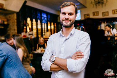«Дыхание ночи»: Latino fiesta, 17 августа 2019 - Ресторан «Максимилианс» Челябинск - 36