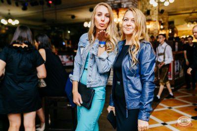 «Дыхание ночи»: Latino fiesta, 17 августа 2019 - Ресторан «Максимилианс» Челябинск - 38