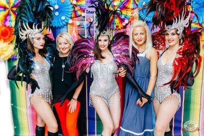 «Дыхание ночи»: Latino fiesta, 17 августа 2019 - Ресторан «Максимилианс» Челябинск - 4