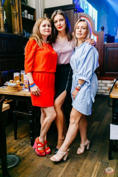 «Дыхание ночи»: Latino fiesta, 17 августа 2019 - Ресторан «Максимилианс» Челябинск - 40