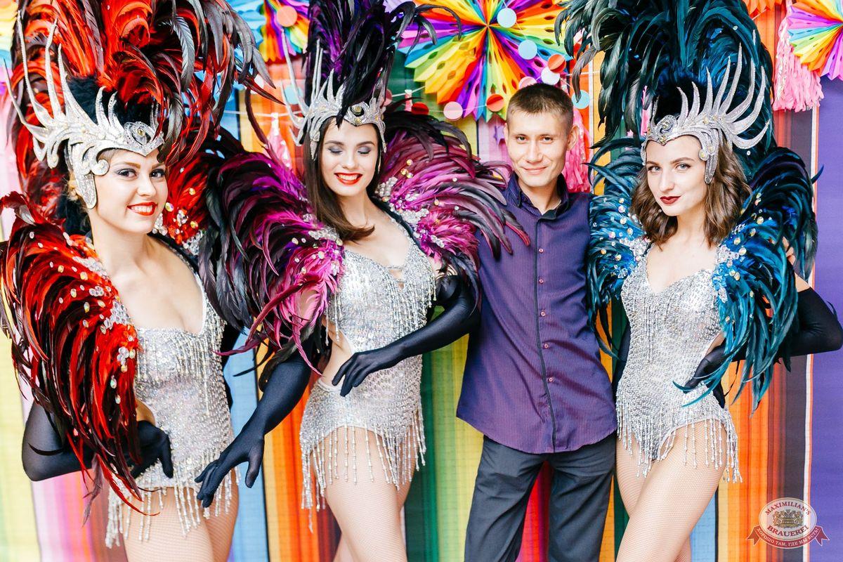 «Дыхание ночи»: Latino fiesta, 17 августа 2019 - Ресторан «Максимилианс» Челябинск - 5