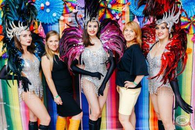 «Дыхание ночи»: Latino fiesta, 17 августа 2019 - Ресторан «Максимилианс» Челябинск - 7
