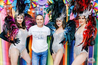 «Дыхание ночи»: Latino fiesta, 17 августа 2019 - Ресторан «Максимилианс» Челябинск - 9
