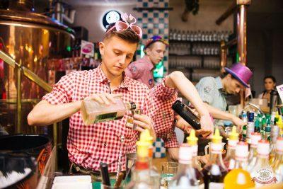 Вечеринка «Ретро FM», 23 августа 2019 - Ресторан «Максимилианс» Челябинск - 1