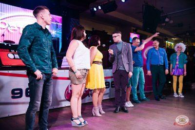 Вечеринка «Ретро FM», 23 августа 2019 - Ресторан «Максимилианс» Челябинск - 14