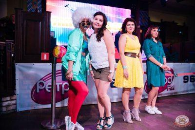 Вечеринка «Ретро FM», 23 августа 2019 - Ресторан «Максимилианс» Челябинск - 15