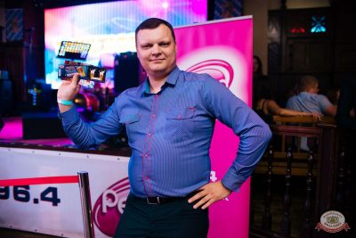 Вечеринка «Ретро FM», 23 августа 2019 - Ресторан «Максимилианс» Челябинск - 16
