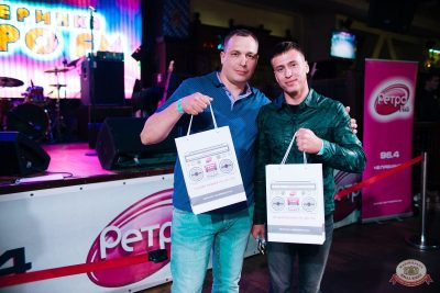 Вечеринка «Ретро FM», 23 августа 2019 - Ресторан «Максимилианс» Челябинск - 17