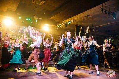 Вечеринка «Ретро FM», 23 августа 2019 - Ресторан «Максимилианс» Челябинск - 18