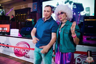 Вечеринка «Ретро FM», 23 августа 2019 - Ресторан «Максимилианс» Челябинск - 2