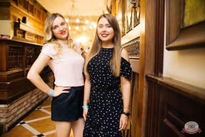 Вечеринка «Ретро FM», 23 августа 2019 - Ресторан «Максимилианс» Челябинск - 21