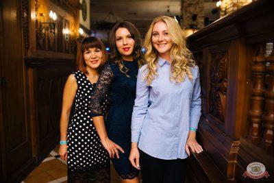 Вечеринка «Ретро FM», 23 августа 2019 - Ресторан «Максимилианс» Челябинск - 22