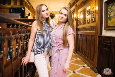 Вечеринка «Ретро FM», 23 августа 2019 - Ресторан «Максимилианс» Челябинск - 23