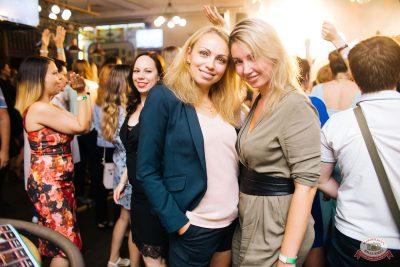Вечеринка «Ретро FM», 23 августа 2019 - Ресторан «Максимилианс» Челябинск - 24