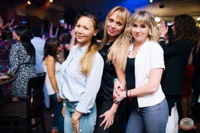Вечеринка «Ретро FM», 23 августа 2019 - Ресторан «Максимилианс» Челябинск - 25