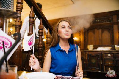 Вечеринка «Ретро FM», 23 августа 2019 - Ресторан «Максимилианс» Челябинск - 26