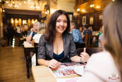 Вечеринка «Ретро FM», 23 августа 2019 - Ресторан «Максимилианс» Челябинск - 30