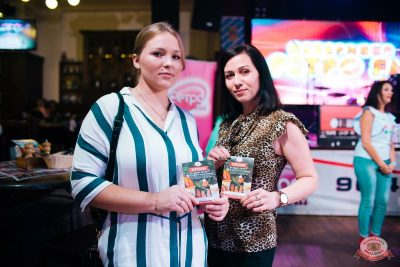 Вечеринка «Ретро FM», 23 августа 2019 - Ресторан «Максимилианс» Челябинск - 4