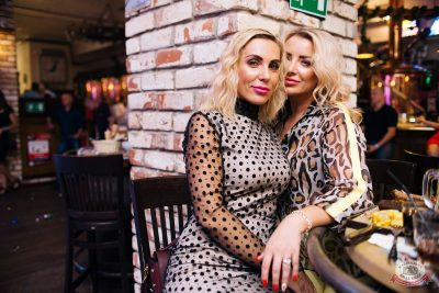 Вечеринка «Ретро FM», 23 августа 2019 - Ресторан «Максимилианс» Челябинск - 40