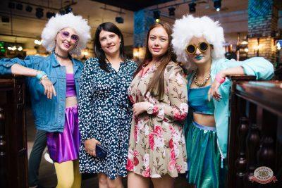 Вечеринка «Ретро FM», 23 августа 2019 - Ресторан «Максимилианс» Челябинск - 41