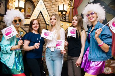 Вечеринка «Ретро FM», 23 августа 2019 - Ресторан «Максимилианс» Челябинск - 43