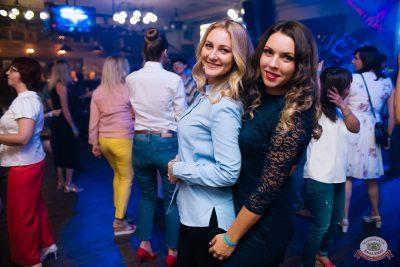 Вечеринка «Ретро FM», 23 августа 2019 - Ресторан «Максимилианс» Челябинск - 46
