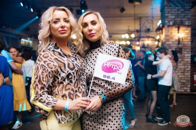 Вечеринка «Ретро FM», 23 августа 2019 - Ресторан «Максимилианс» Челябинск - 56