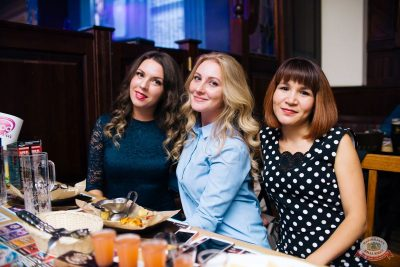 Вечеринка «Ретро FM», 23 августа 2019 - Ресторан «Максимилианс» Челябинск - 57